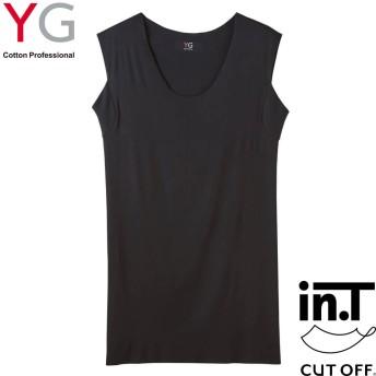GUNZE グンゼ YG(ワイジー) 【Tシャツ専用】汗取りパッド付スリーブレスシャツ(メンズ) ブラック M