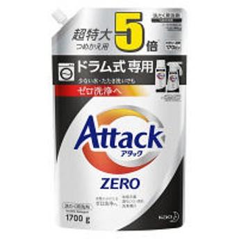 アタックゼロ(Attack ZERO) ドラム式専用 詰め替え 超特大 1700g 1個 衣料用洗剤 花王