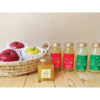 秋香園のりんごとジュースとジャムセット