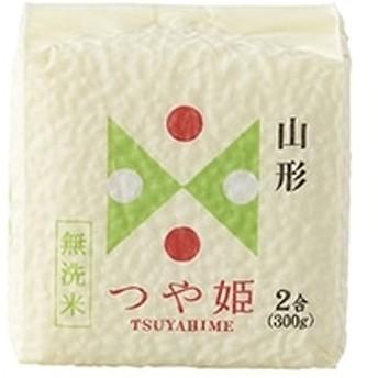 30年度産 山形県産無洗米つや姫キューブ300g×20 0059-117