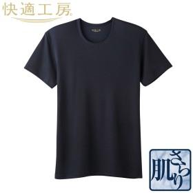 GUNZE グンゼ 快適工房(カイテキコウボウ) 半袖丸首(メンズ) ホワイト M