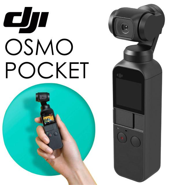 DJI OSMO POCKET 口袋雲台相機 聯強公司貨
