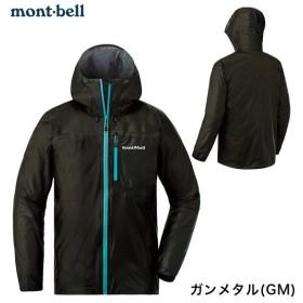 mont-bell : モンベル  ピーク ドライシェル メンズ レディース 男女兼用  激しい運動時にもウエア内を常にドライで快適な状態にキープ