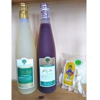 果樹園ジュース2本、ドライフルーツ1袋セット
