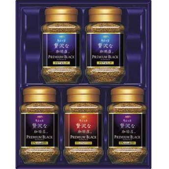 AGF・インスタントコーヒープレミアムブラックギフト コーヒー・紅茶・ジュース