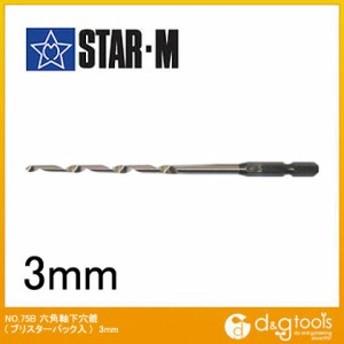スターエム 六角軸下穴錐 3mm 75B-030