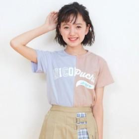 F.O.オンラインストア(F.O.Online Store)/ニコ☆プチ4月号掲載 ニコプチコラボバイカラーリメイク風Tシャツ
