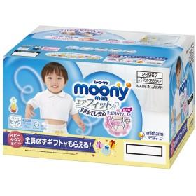 【パンツタイプ】ムーニーマンエアフィット 男の子BIG 箱入り(76枚)