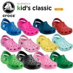 【送料無料対象外】クロックス(crocs) キッズ ケイマン (kids cayman) サンダル/シューズ/子供靴/ベビー/ボーイズ/ガールズ[H][C/A]