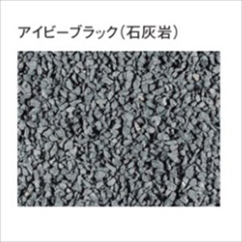 東洋工業 化粧砂利 クラッシュストーンV (粒径約10~30mm) 1袋 *約20kg分 アイビーブラ