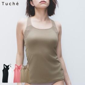 GUNZE グンゼ Tuche(トゥシェ) カップ付キャミソール(レディース) オフピンク M