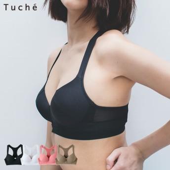 GUNZE グンゼ Tuche(トゥシェ) ノンワイヤーブラジャー(レディース) ブラック L