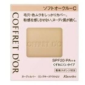 【カネボウ】 コフレドール 【ソフトオークルC】ヌーディカバー ロングキープパクト SPF22・PA++