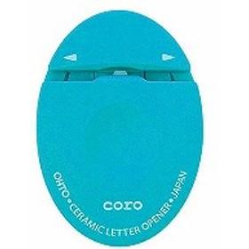 オート セラミックレターオープナー コロ ブルー(CLO-700C-BL)「単位:コ」