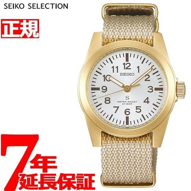ac04065bab 先着!最大4000円OFFクーポン&ポイント最大21倍! セイコー セレクション SEIKO. トップ 腕時計 メンズ腕時計