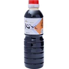 キンコー醤油 心からあまくち(甘口醤油) 500ml