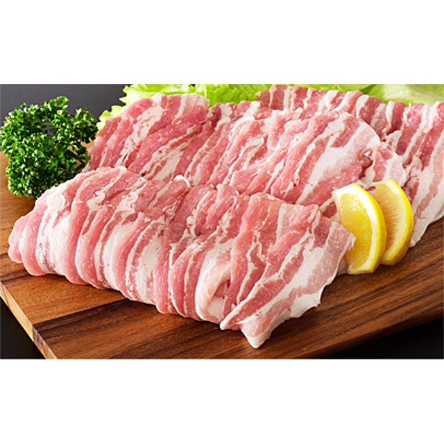 やまがたの豚バラスライス 約1.3kg