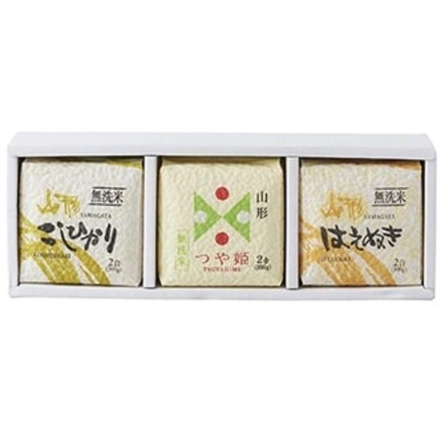 30年度産 山形県産キューブ米3個化粧箱入り(つや姫・コシヒカリ・はえぬき) 0059-113