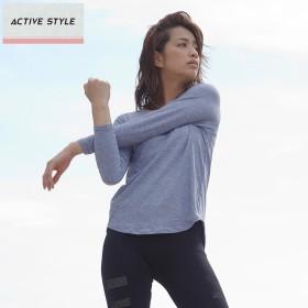 GUNZE グンゼ ACTIVE STYLE(アクティブ スタイル) ロングスリ-ブ(レディース)【SALE】 ブルーモク M