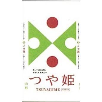 【2020年1月発送分】山形県産つや姫特別栽培米10kg(5kg×2袋)