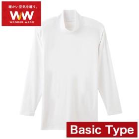 GUNZE グンゼ WONDER WARM(ワンダーウォーム) 【Basic Type】 長袖ハイネックシャツ(丸首)(メンズ)【SALE】 ホワイト M