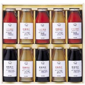 千疋屋・飲みきりサイズジュース10本