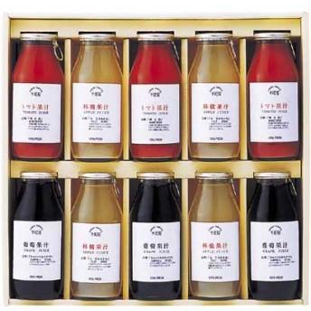 千疋屋・飲みきりサイズジュース10本 コーヒー・紅茶・ジュース