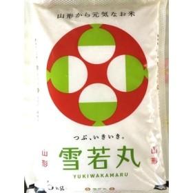【2020年1月発送】山形県河北町産雪若丸10kg(5kg×2袋) E-0022001