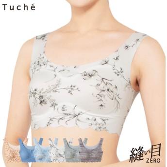 GUNZE グンゼ Tuche(トゥシェ) 【縫い目ゼロ】ハーフトップ(レディース) ナチュラル M