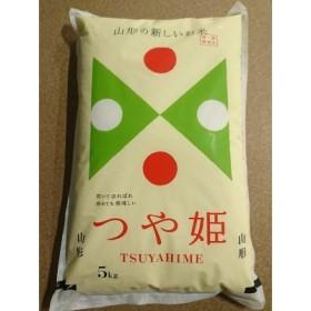 【2020年5月発送分】山形県産つや姫特別栽培米10kg(5kg×2袋) F-0012005