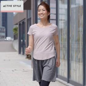 GUNZE グンゼ ACTIVE STYLE(アクティブ スタイル) Tシャツ(レディース)【SALE】 ブラウンモク L