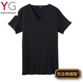 GUNZE グンゼ YG(ワイジー) VネックTシャツ(V首)(メンズ) ブラック L