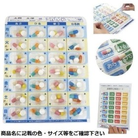 大同化工 CMD-00088380 週間お薬管理シート お薬週かん OWP-28M-50(50セット) (CMD00088380)