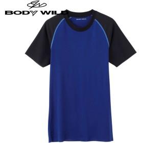 GUNZE グンゼ BODY WILD(ボディワイルド) クルーネックTシャツ(丸首)(メンズ)【SALE】 レッド M