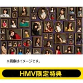 乃木坂46/《hmv限定特典付き》初回仕様限定盤 Sing Out! (D)(+brd)