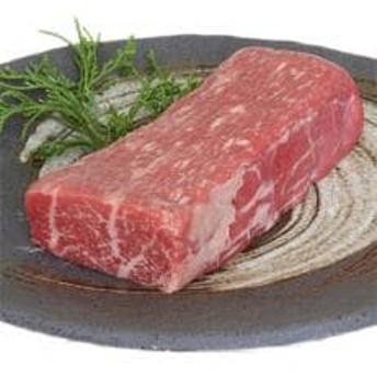 【数量限定】広島産黒毛和牛 「見浦牛」のモモ肉ブロック(315g)