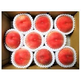 山形の9月が旬の桃(品種おまかせ)3kg