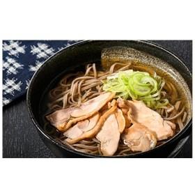 かほく冷たい肉そば冷蔵4食セット・かほく冷たい肉中華冷蔵2食セット A-034