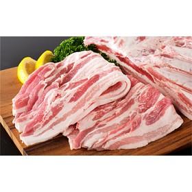 やまがたの豚バラ厚切り 約1.3kg(焼き肉用)