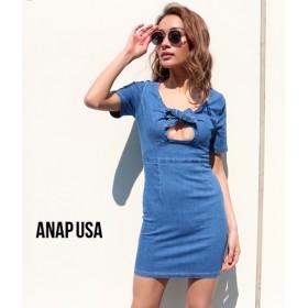 【セール開催中】ANAP(アナップ)オープンリボンデザインデニムワンピース