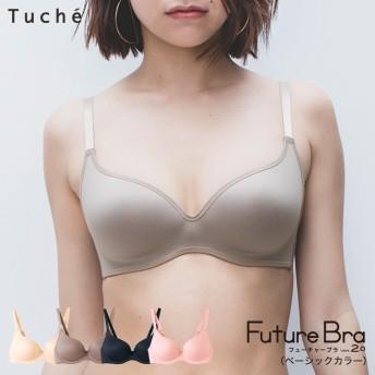 GUNZE グンゼ Tuche(トゥシェ) 【Future Bra ベーシックカラー】ノンワイヤーブラジャー(レディース) フレッシュピンク C80