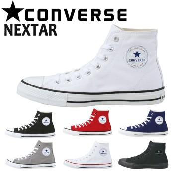 CONVERSE NEXTAR(コンバースネクスター) HI コンバース ハイカット スニーカー 即納 送料無料 co-nex110-hi