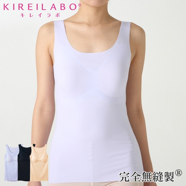 KIREILABO キレイラボ ひんやり綿混 ラン型インナー KL3658R