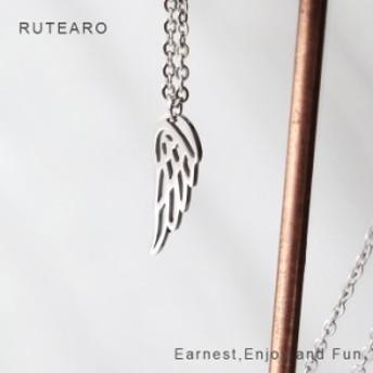 ネックレス レディース 羽 シルバー ゴールド ペンダント 天使の羽 ステンレス