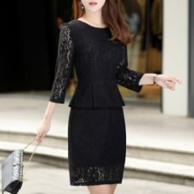 パーティードレス 総レース セットアップ ペプラム 七分袖 袖あり 黒 ブラック ミニ丈 ツーピース 大きいサイズ 結婚式 お呼ばれ ドレス