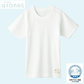 GUNZE グンゼ キッズ atones(アトネス) 半袖丸首シャツ(子供100-160cm)(男の子)【まとめ買い対象】 オフホワイト 130