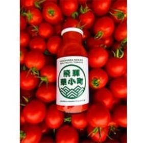 糖度9度以上・超濃厚・完熟フルーツトマト100%ジュース 180ml×30本セット