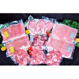 山形県産豚肉と国産牛スジ ボリュームセット
