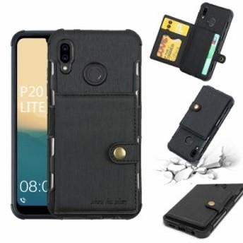 大人気 スマホケース Huawei P20 ケース Huawei P20 Pro ケース 耐衝撃 全面保護 落下防止 カード収納