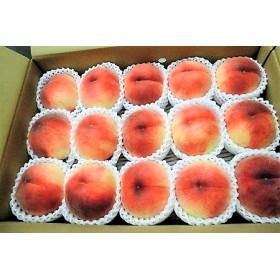 山形の9月が旬の桃(品種おまかせ)5kg